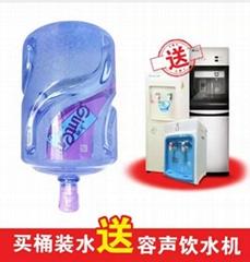 景田桶裝水加送飲水機