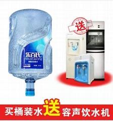 乐百氏桶装水加送饮水机