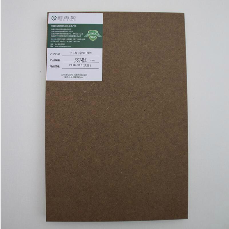 家具型18mm无甲醛添加高密度镂铣板 4