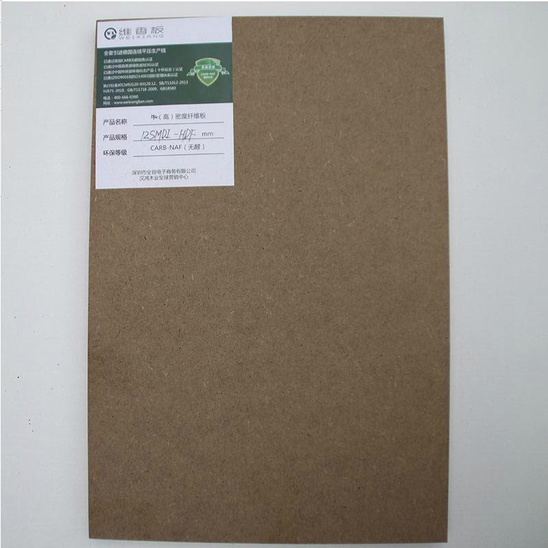 地板基材标准板12.0mm无甲醛添加高密度纤维板 1