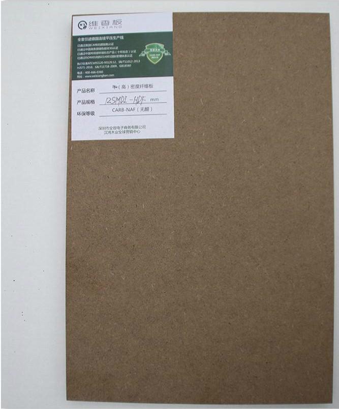 家具型12mm无甲醛添加中密度砂光板 1