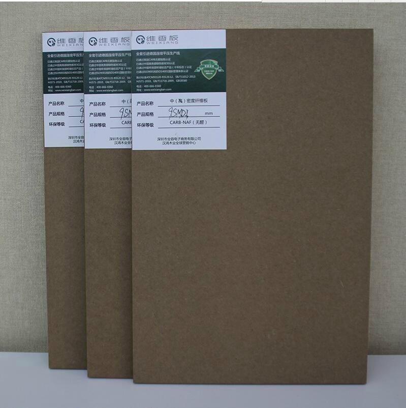 9mm零甲醛添加高密度纤维镂铣板 2