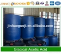 China best Acetic acid glacial 99.9% 1