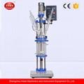 1L Laboratory use Mini Chemical Glass