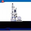 Laborotary Vacuum Rotovap Manufacturer