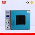 Electric Motor DHG-9030 Vacuum Drying Oven 2
