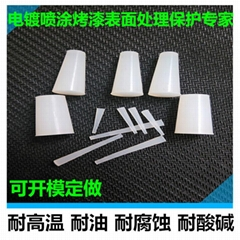 High temperature resistant rubber plug screw hole sealing rubber stopper