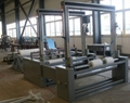 Gauze Slitting and Rolling Machine