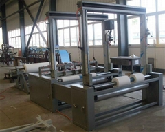 Non-woven slitting and rolling machine
