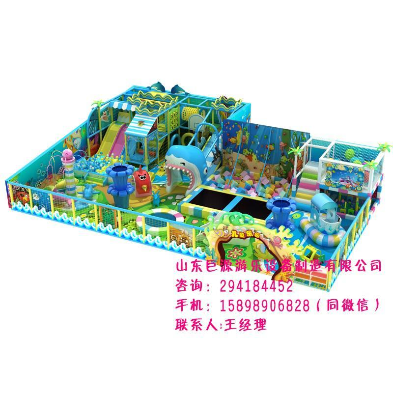 巨源淘氣堡儿童樂園 1