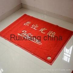 山東地毯工廠直銷PVC門墊地毯門墊