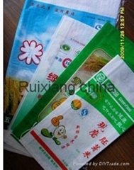 Plastic woven bag factory wholesale feed bags of cement bags for flood control