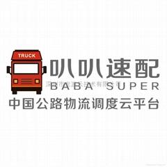 深圳市龍游雲技術有限公司