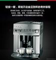 德龙咖啡机ESAM3200总代理 4