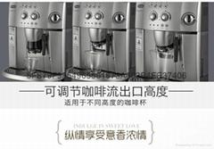 德龍咖啡機ESAM4200總代理