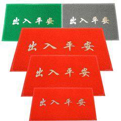 Factory direct sale  PVC door mats,