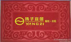 厂家批发订制广告PVC地垫  1