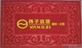 廠家批發訂製廣告PVC地墊