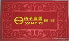 厂家批发订制广告PVC地垫