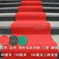 廠家直銷PVC樓梯地墊 2