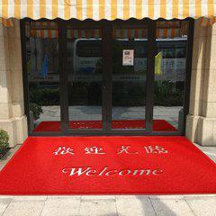 批发酒店用PVC防滑地垫