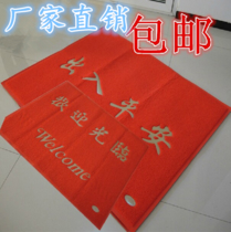 批发防滑PVC地垫 3