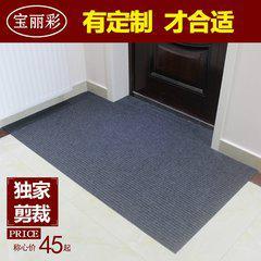 化纖防滑地墊