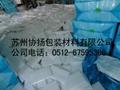 蘇州EPE珍珠棉 5