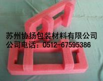 蘇州防靜電珍珠棉 1