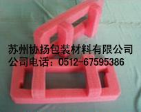 蘇州防靜電珍珠棉