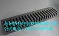 蘇州防靜電珍珠棉 2
