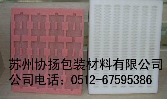 蘇州防靜電珍珠棉 3