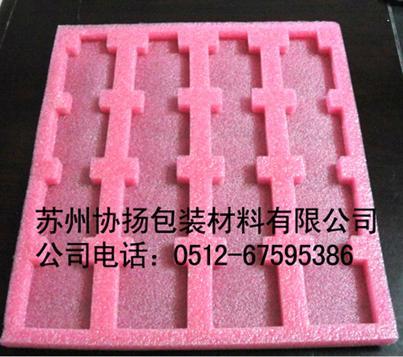 蘇州防靜電珍珠棉 5