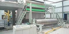 Dekelon Paper Making Machinery Co.,Ltd.