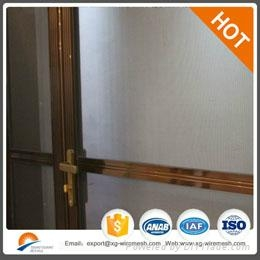 stainless steel security window screen 3