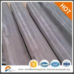 Aluminum-magnesium alloy window screening 1