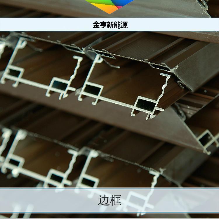 阳台壁挂式平板太阳能热水器 4