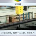 阳台平板太阳能 2