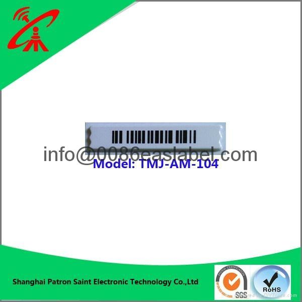 eas soft label am soft label 1