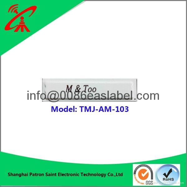 eas label 1