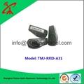 UHF RFID hardtag