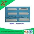 eas insert label 1