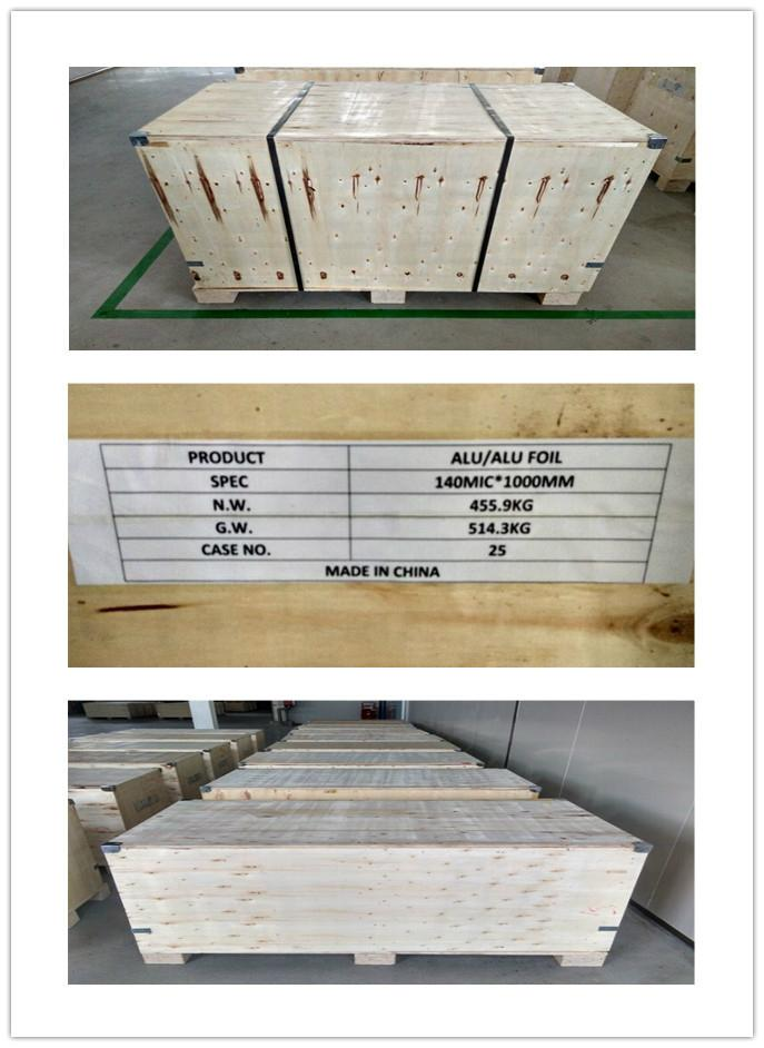 Laminated film for pharmacy packaging (SP Laminated film) 2