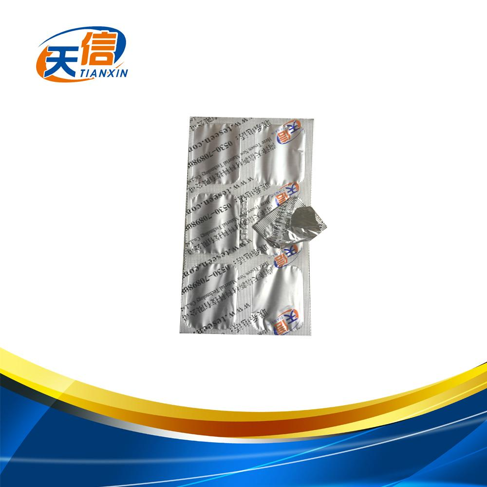 Laminated film for pharmacy packaging (SP Laminated film) 5