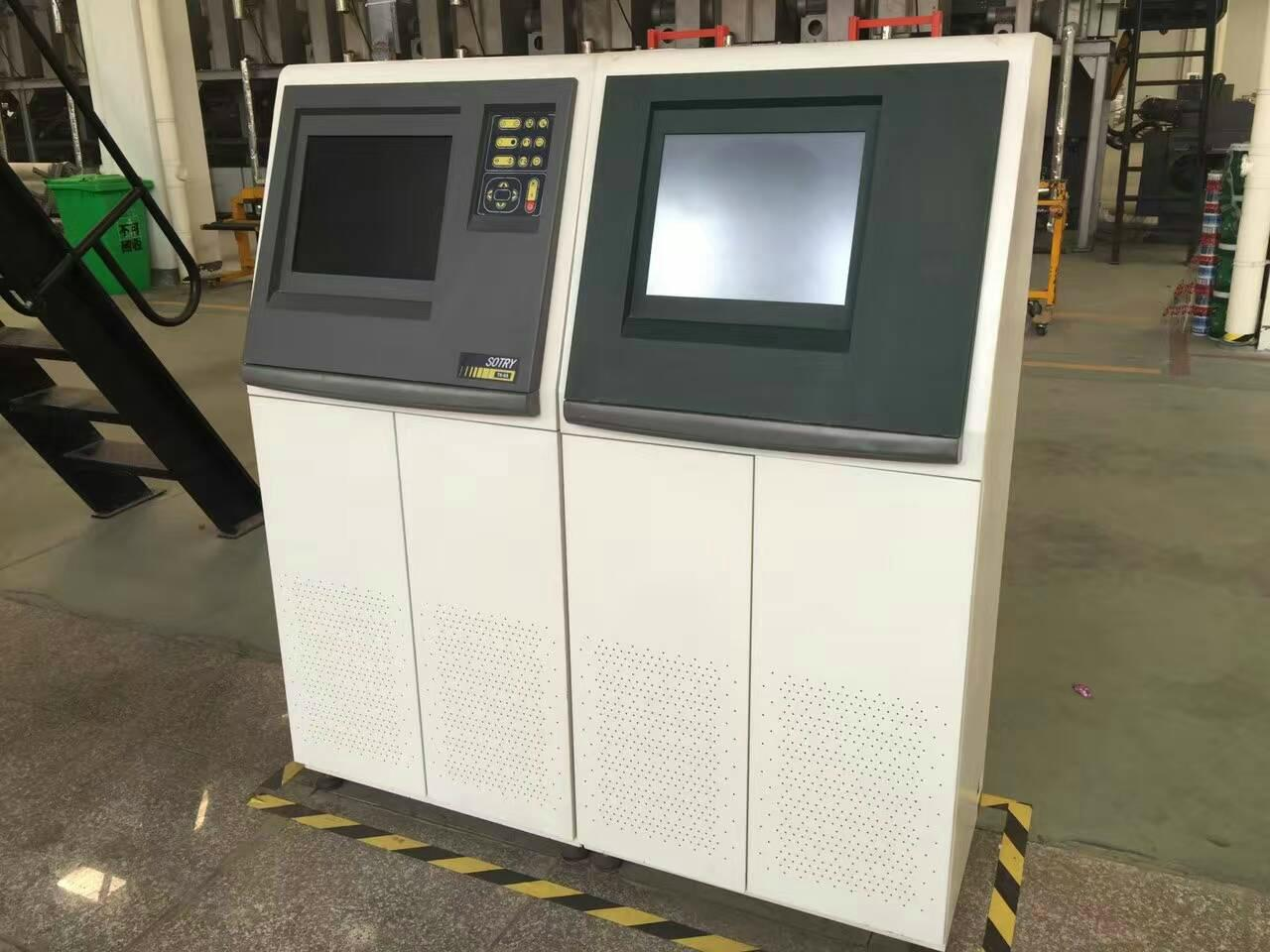 Second Hand Arc System Computer Control High Speed Rotogravure Printing Machine 2
