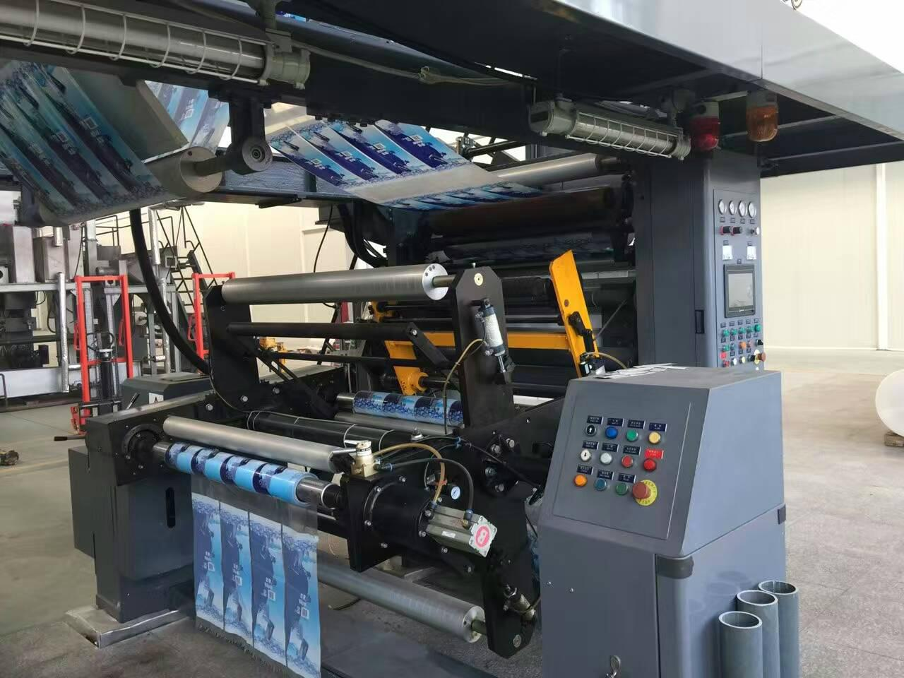 Second Hand Arc System Computer Control High Speed Rotogravure Printing Machine 3