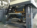 Second Hand Arc System Computer Control High Speed Rotogravure Printing Machine 5