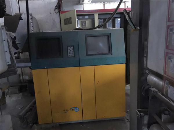 Second Hand Three Motors Computer High Speed Gravure Printing Machine 2