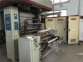 Second Hand Three Motors Computer High Speed Gravure Printing Machine 4