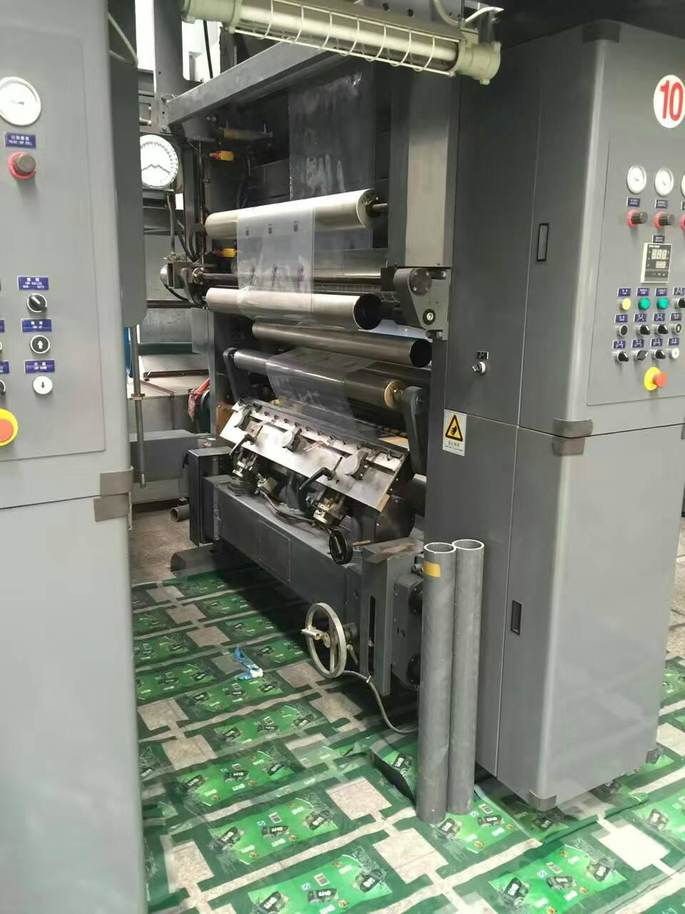 Second Hand Economy Type 4 Color Gravure Printing Bag Machine 3